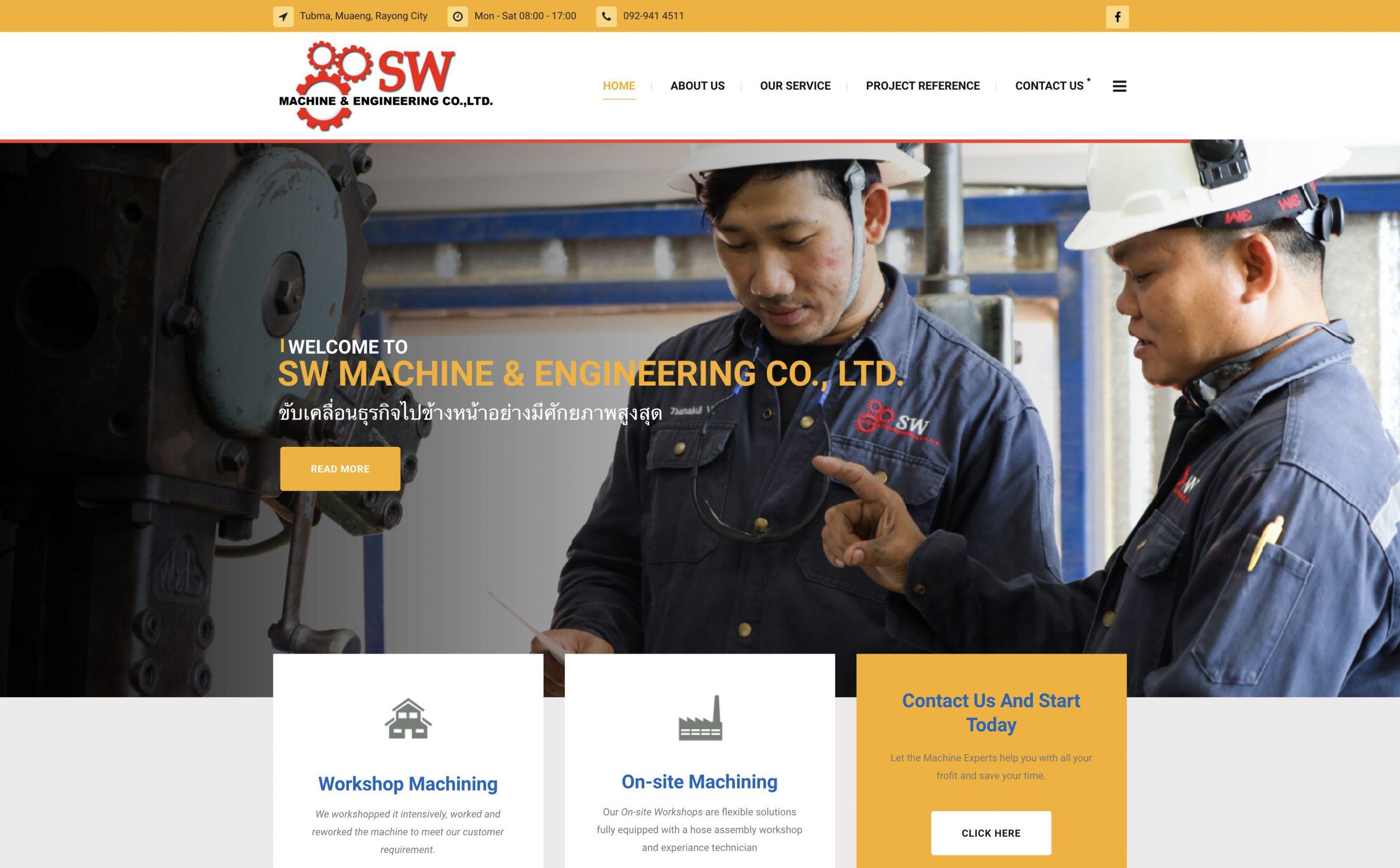 SW Machine