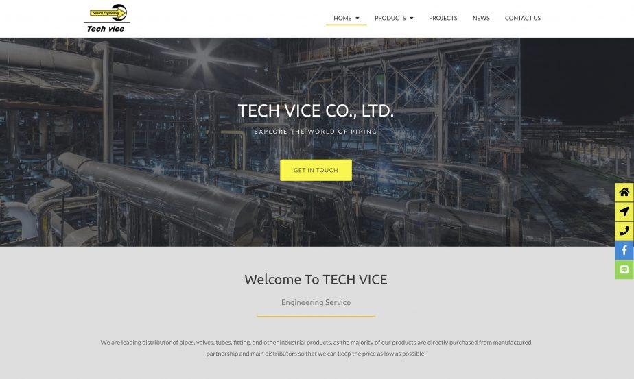 web-tech-vice